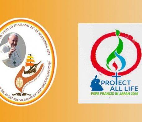 Divulgado programa da viagem do Papa à Tailândia e Japão